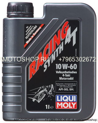 Масло Liqui Moly 4t Racing Synth 10W-60 , 1л (1525)