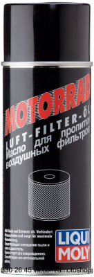 Масло для пропитки возд. фильтра (спрей) Liqui Moly Racing Luftfilter Oil 0,4л (3950)