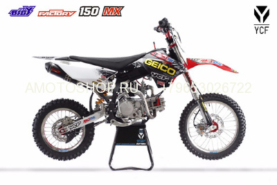 Питбайк YCF BIGY 150MX FACTORY  GEICO Limited Edition 17/14 ,150cc,  2017г.