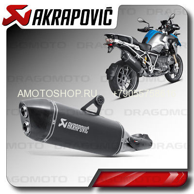 Akrapovic BMW r 1200gs