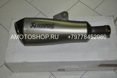 akrapovic bmw r1200 rs/t